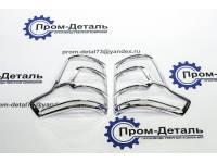 Накладки задних фонарей хромированные УАЗ Патриот Рестайлинг